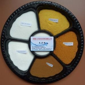 贵阳聚合氯化铝厂家 贵州聚合氯化铝PAC价格 产品图片