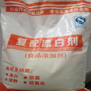 厂家直销食品级复配漂白剂  腐竹 粉丝漂白剂