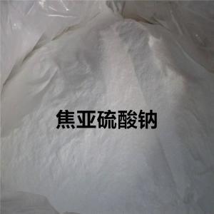面制品增白剂焦亚硫酸钠    焦亚硫酸钠报价