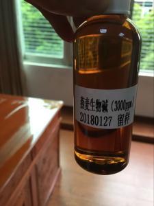 燕麦生物碱新型抗敏抗炎止痒剂