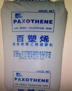 LDPE台聚 NA248薄膜级原料