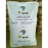 ROHS合规LDPE M050X塑料原料