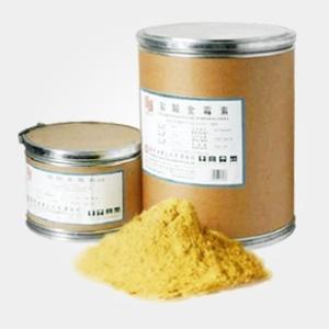 3-羟基-2-硝基吡啶15128-82-2厂家