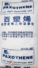 批发原料LDPE 伊朗国家石化 2047A塑料原料