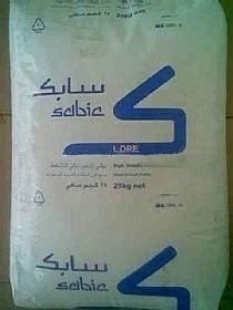 LDPE  HP4024W 包装洗衣袋 通用塑料原料