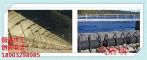 气盾坝组合图片