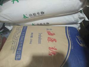 汇洋海藻糖生产厂家直销 河南郑州海藻糖价格