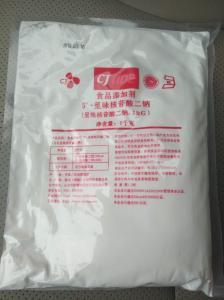希杰I+G 呈味核苷酸二钠生产厂家 河南郑州I+G