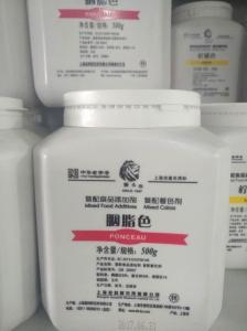 上海狮头胭脂红色素生产厂家直销 河南郑州食品级胭脂红