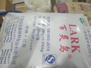 百灵鸟BHT(二丁基羟基甲苯)  生产厂直销