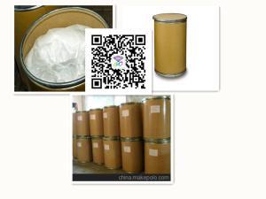 3,5-二甲基吡唑 67-51-6       批发价格优质产品
