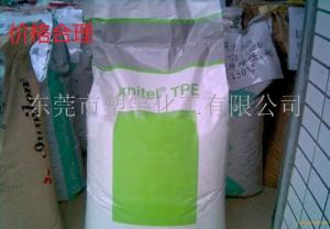 供应原装TPE 德国胶宝 TC8MLB-S340 产品图片