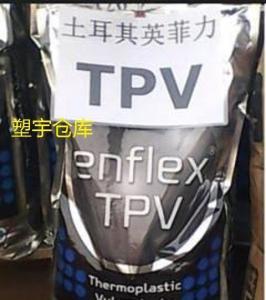 TPV  性能良好 VU420-65A 产品图片