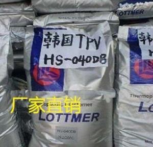 韩国乐天化学 耐臭氧性能HX-080AN TPV     产品图片