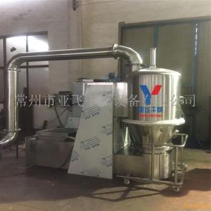 不锈钢立式沸腾干燥机  消炎药颗粒制粒烘干一体设备