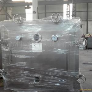 FZG-15型电加热淮山药烘干32盘方形真空干燥机