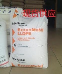 LLDPE 中石化镇海 DNDA-8320 具有流动性好塑料原料