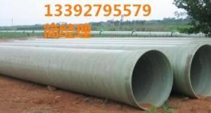 三沙市玻璃夾砂管道-玻璃鋼管-電纜管生產廠家