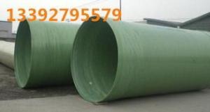 廣東東莞玻璃鋼夾砂管道生產廠家
