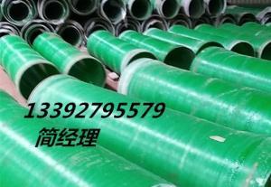 珠海玻璃夾砂管道-玻璃鋼管-電纜管生產廠家