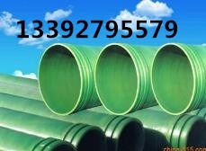 儋州市玻璃夾砂管道-玻璃鋼管-電纜管生產廠家