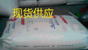 LLDPE 沙特SABIC易压制 218N塑料原料