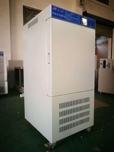 低温生化培养箱,SHP-150DB超低温恒温培养箱
