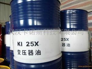 25号变压器油 品牌销售