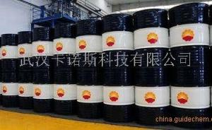 石油燃料油柴油