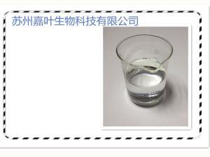 苯乙酸丁酯-原料批发122-43-0产品图片