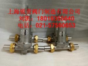 DY22F-25P低溫升壓調節閥
