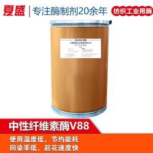 夏盛 中性纤维素酶V88 固体纺织工业用酶 生物酶制剂 厂家直销 产品图片