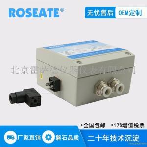 供應河北ROSEATE 2018DPC空氣微差壓壓力變送器