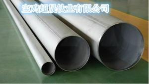 鈦管道 鈦焊管