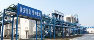 润龙科技新厂投建,为全球饲料行业生产超10万吨乙氧基喹啉