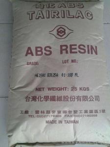ABS超高光泽性PA-707塑料原料