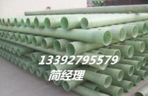 廣州玻璃鋼管-廣州玻璃鋼管廠家-夾砂管規格