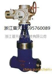 Z941Y-100I高温高压闸阀