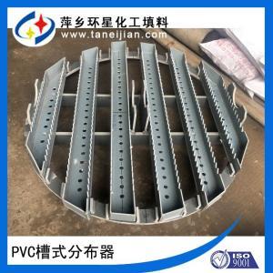 PVC槽式分布器PVC液体分布器PVC进料分布器 产品图片