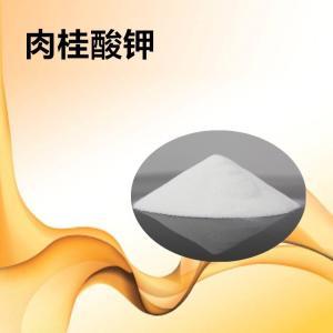肉桂酸钾的价格和性能