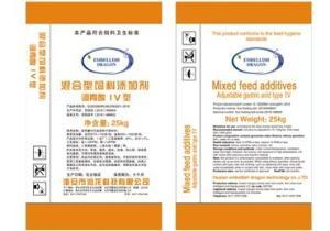 调胃酸Ⅳ型