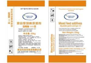 调胃酸Ⅲ型