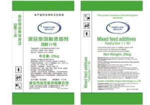饲鲜Ⅱ号 生产厂家  原料药及辅料  催化剂  助剂  生物/抗体/细胞  植物提取物  化学试剂  中间体