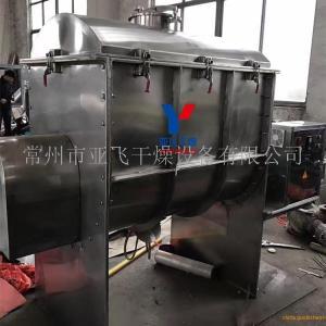西药原料混合WLDH系列螺带混合机 催化剂卧式桨叶混合机