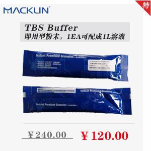 PBST Buffer 产品图片