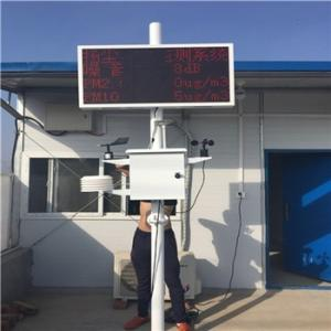 濟南市工地環境監測儀/大氣采樣系統價格
