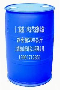 C12-18烷基二甲基苄基氯化铵