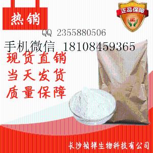 D-半乳糖 CAS 59-23-4 98%医药级 武汉发货|质量保证