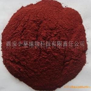 现货供应次甲基丹参酮10%—90%