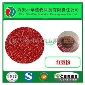 红豆粉/赤小豆粉/药食同源/代餐粉 100%